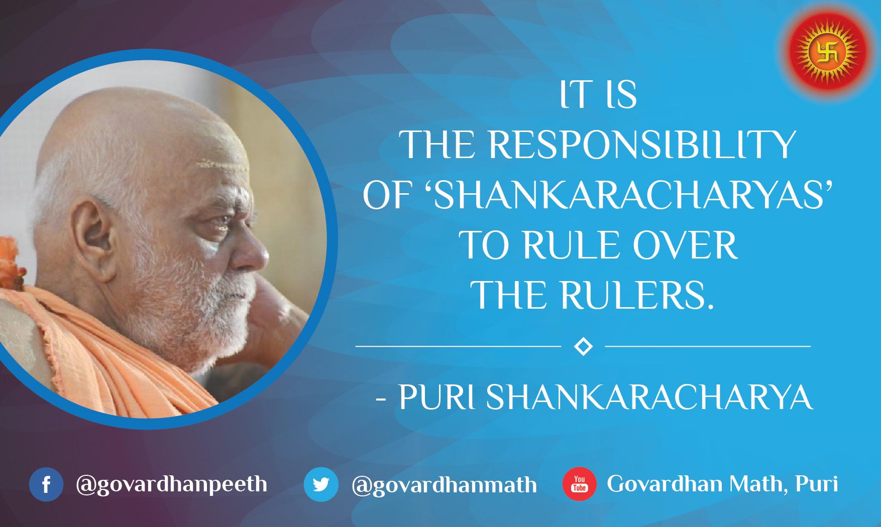 Ith Shiv Guru Ji Govrdhan — Minutemanhealthdirect